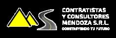 👷 Constructora Mendoza | Construyendo tu futuro